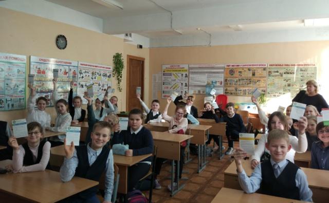 Викторина в гимназии